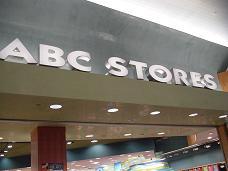 ラスベガス ミラクルマイルショップス ABCストアー 看板