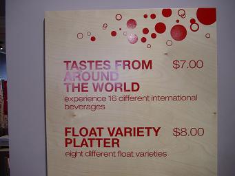 ラスベガス ストリップ通り ワールド オブ コカコーラ TASETES FROM AROUND THE WORLD 7ドル FLOAT VARIETY PLATTER 8ドル