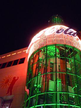 ラスベガス ストリップ通りにある、コカコーラ専門ショップ ワールド オブ コカコーラ