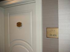 ラスベガス パラッツオホテル 製氷機室