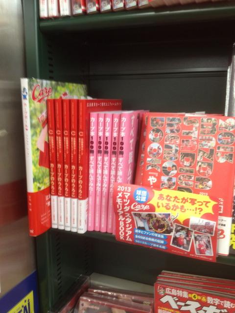 TUTAYA高陽店