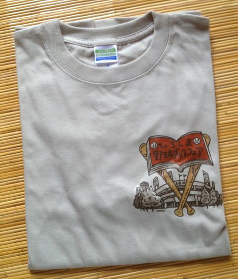 フェアTシャツ