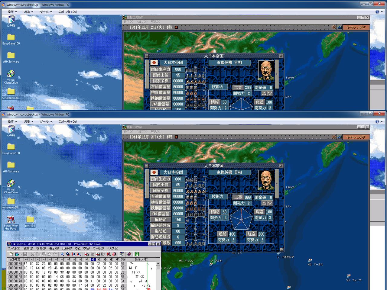 四畳半戦記:提督の決断3 WIN95 -...