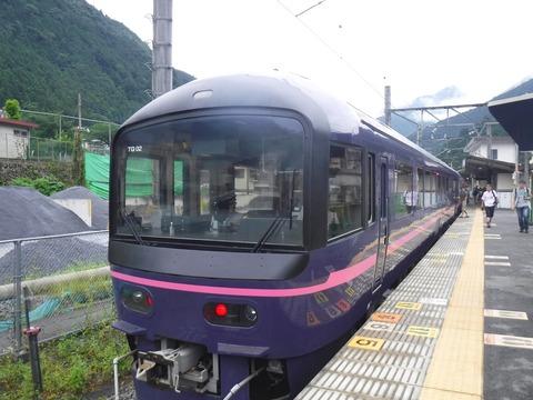 DSCF9266