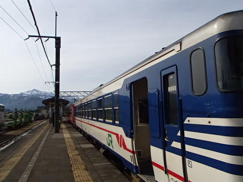 P5030145