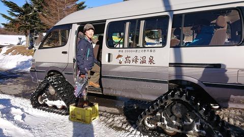 024 高峰温泉の雪上車が迎えに来た。