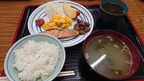 039 【第2日目】朝食は5人だけ。