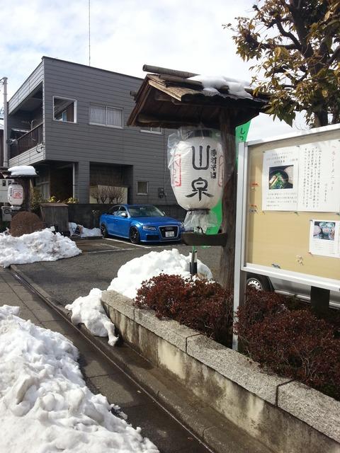 2014-02-11 014F