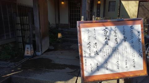 20160211_104802