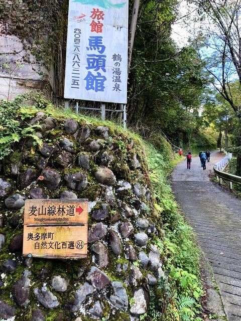 07 この坂が何気にきつい。