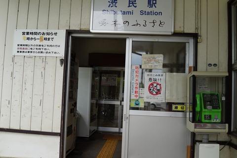 073 今はいわて銀河鉄道線のローカル駅。