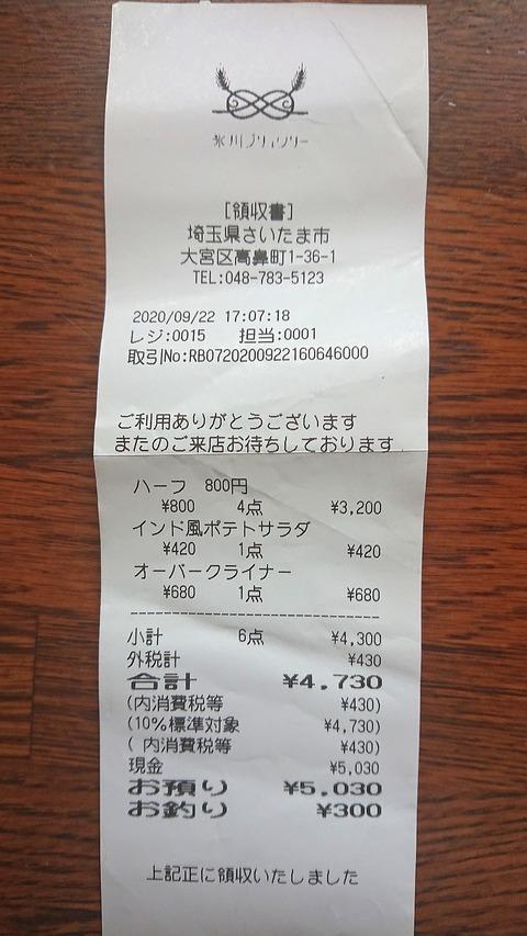 DSC_0004 (1)