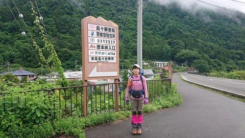 046 ここから徳本峠越えが始まる。