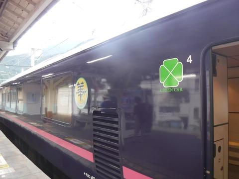 DSCF9265