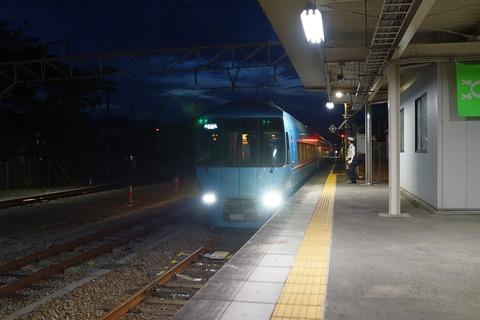 59 特急ふじさんで新宿へ。