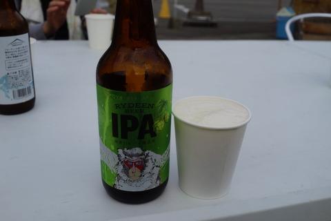 172 これは八海醸造のクラフトビール。