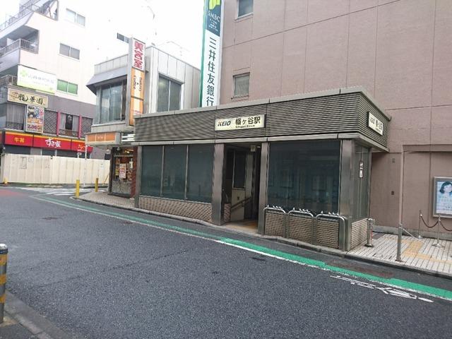 『富田一彦主宰の私塾【西進塾】』へ行ってきた。