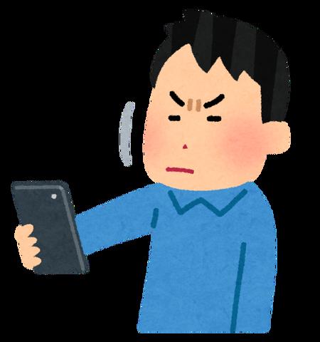 【悲報】橋口氏,とうとう数値上で「老視」が測定される。