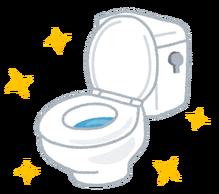 トイレのタンクをメンテナンス