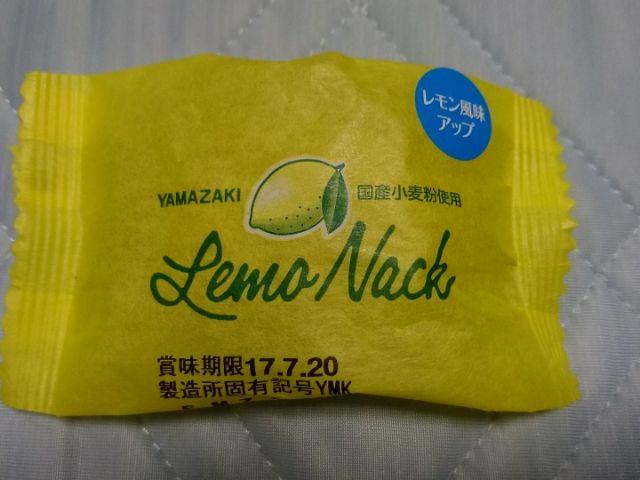 ほぼ毎日食べるレモンケーキ