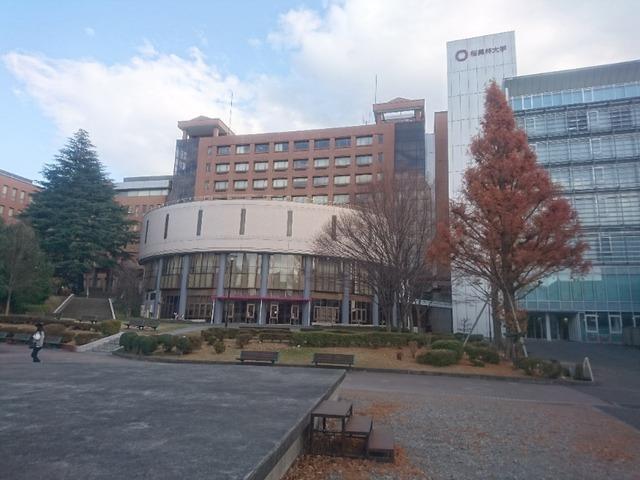 『公開授業 家庭裁判所調査官ー家族・人・社会の架け橋』(小林真記子)@桜美林大学へ行ってきた。