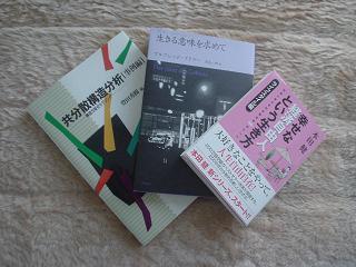 セブン&ワイ→セブンイレブン→我が家