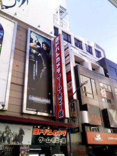 東京学○臨床心理研究会@新宿【概略編】
