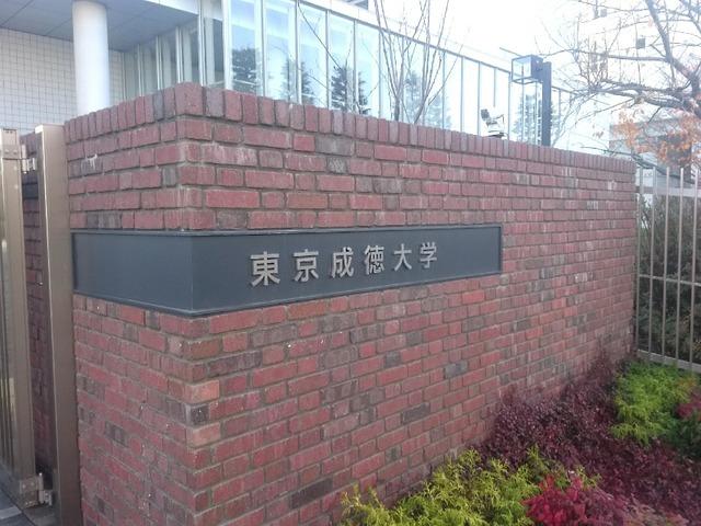 『人を育む愛着と感情の力: 初AEDP邦訳書 出版記念ワークショップ』@東京成徳大学へ行ってきた。