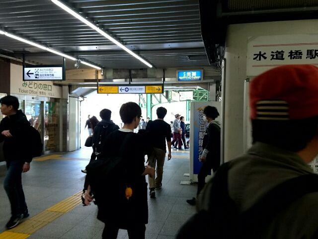 水道橋駅が「最寄」駅