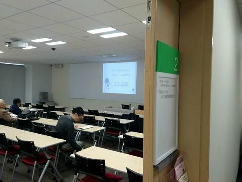 『イギリス思想の源流(3)D・ヒュームの世界』(坂本達哉)@朝日カルチャーセンター新宿教室へ行ってきた。