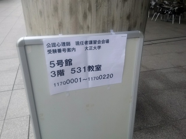 20180319_081014753