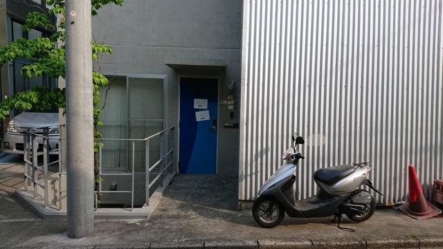 『英語購読講座初級』(富田一彦)@西進塾へ行ってきた。
