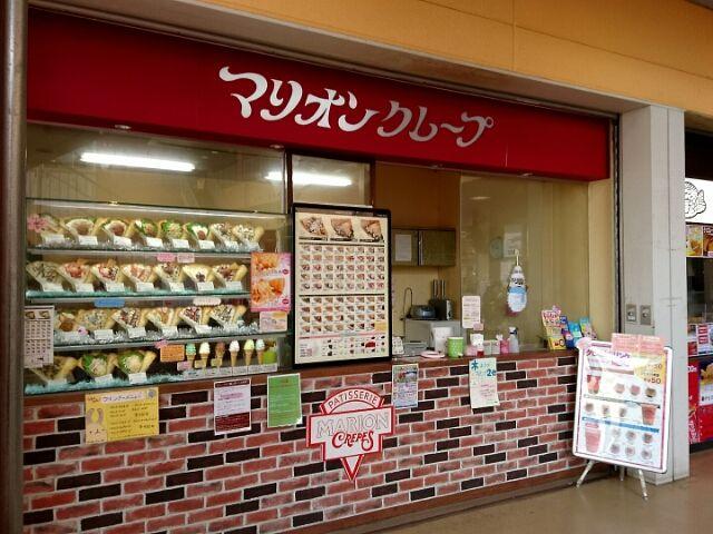 久しぶりに,ぐり〜んうぉ〜く多摩へ行ってみた。