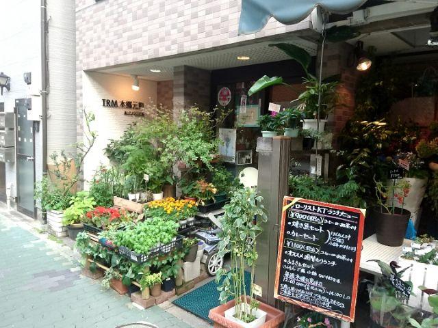 やはりここだった。>東京認知行動療法センターの入口