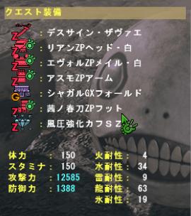 刀神_攻撃力