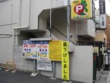 小岩駅前コインパ