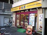 cd7cb03d.jpg