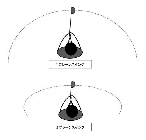 acf5cef4.jpg