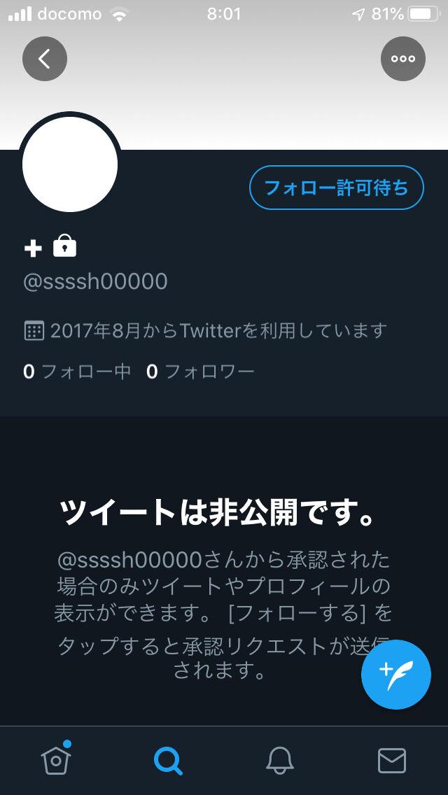 ヲチ も〜さん