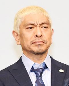 """松本人志 銀座ホステス5000人を敵に回した""""休業補償拒否""""発言"""