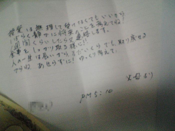 anime20ch49108