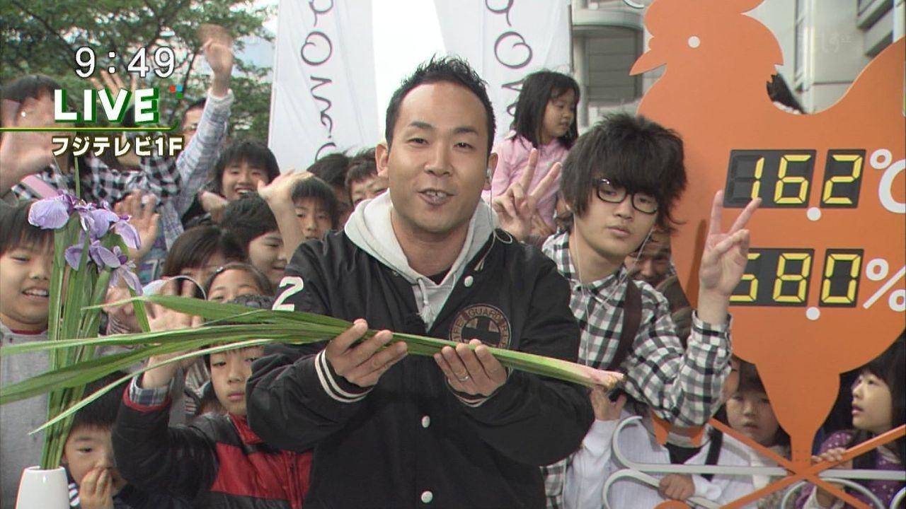 【ネトウヨ超絶ピンチ】アイヌ人と琉球人のDNAに共通点 一方 ...