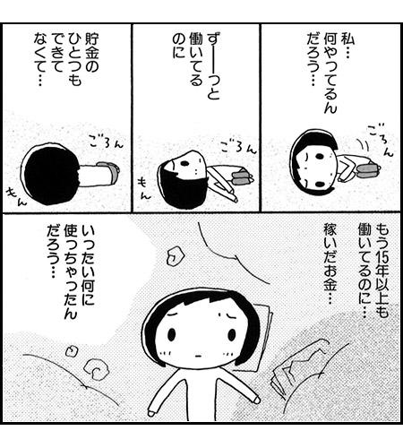 anime20ch49186
