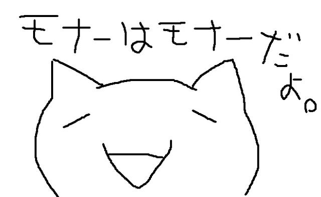 71644_20050907001028