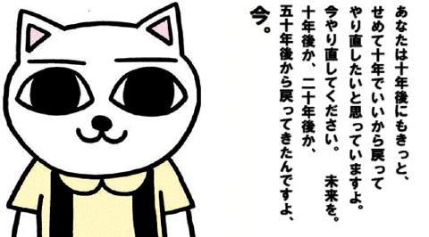 anime20ch49155