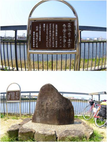 20170416_吉野30