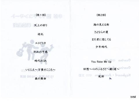 中原蘭201705-03