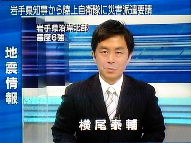 横尾泰輔の画像 p1_29