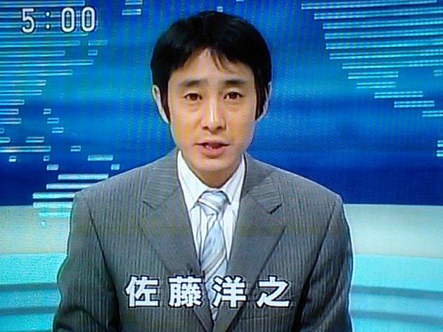 佐藤洋之の画像 p1_7