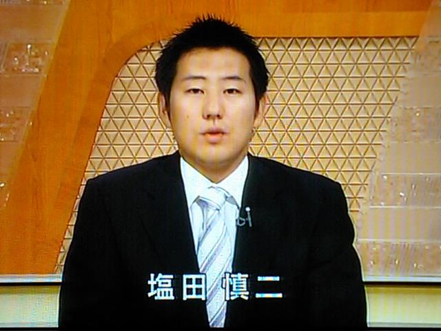 塩田慎二の画像 p1_1